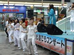 坂本九さん追悼コンサート10